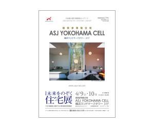YKCELL_shonan160409[1]